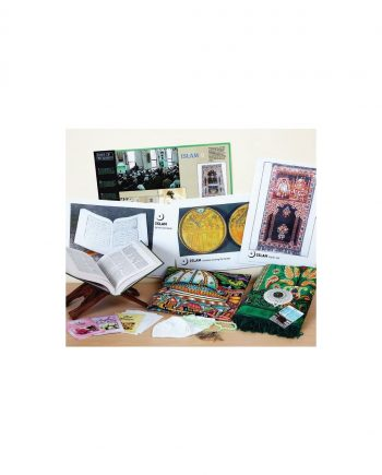 Islamic Artefacts