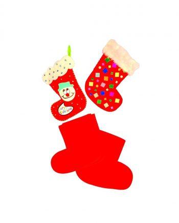 Fleecy Christmas Stocking