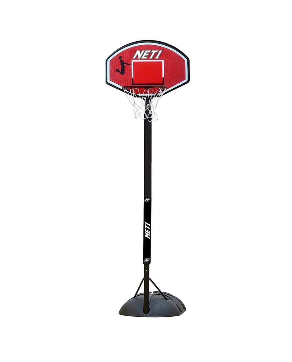 Net1 Xplode Basketball System