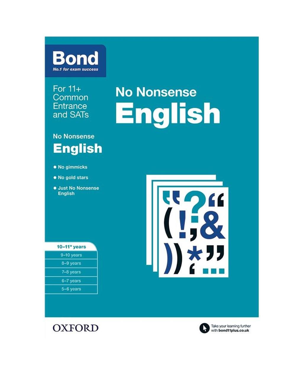 Bond: English No Nonsense 10-11 Years