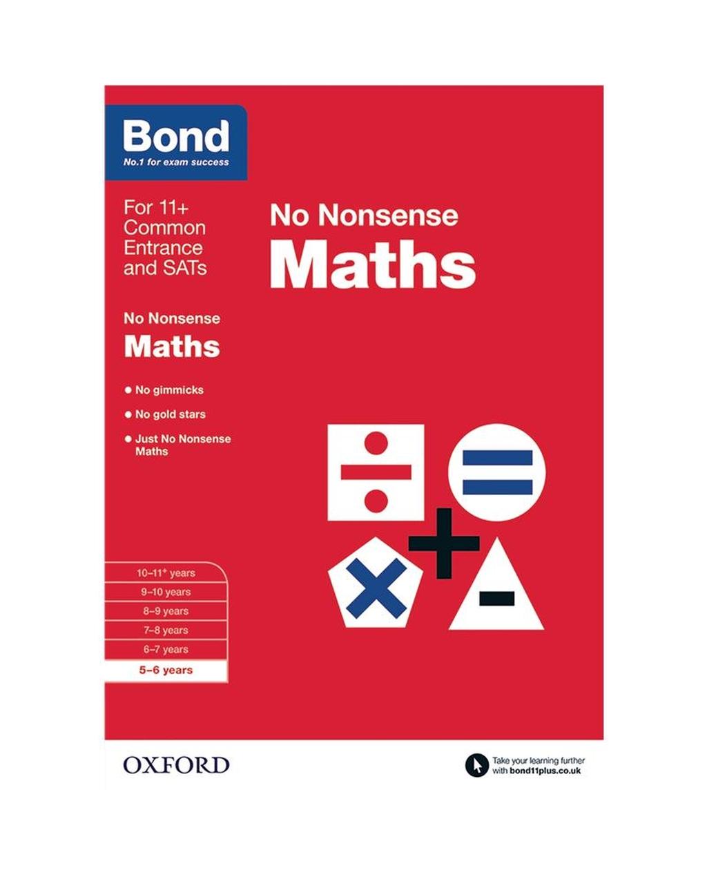 Bond: Maths No Nonsense 5-6 Years